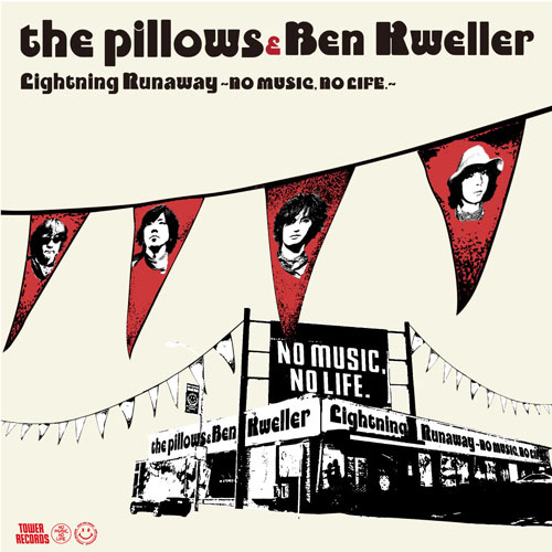 the pillows & Ben Kweller – Lightning Runaway~NO MUSIC,NO LIFE